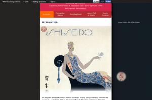 "MIT Vizualizing Cultures - Essay ""Selling Shisheido"" by Gennifer Weisenfeld"
