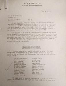 JoinService1-1918-July8