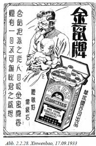 "Publicité 6 - Publicité pour les cigarettes ""The Rat"", Xinwenbao, Shanghai, 17 septembre 1933. Source: Ulrike Büchsel, Lifestyles, Gender Roles and Nationalism in the Representation of Women Cigarette Advertisements from the Republican Period, Heidelberg University, 2009."