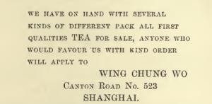 Enseigne 2 - Wing Chung, Canton Road, No. 523 : la peur d'être manqué ou imité pousse le marchand à préciser le numéro de la rue.